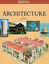 The Encyclopedia of Malaysia: Architecture
